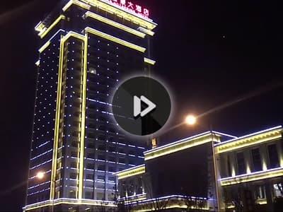 南京乌江明发江湾温泉大酒店亮化工程